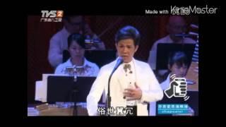 Download lagu 粵劇 琴緣聚 何華棧 潘芊芊 cantonese opera