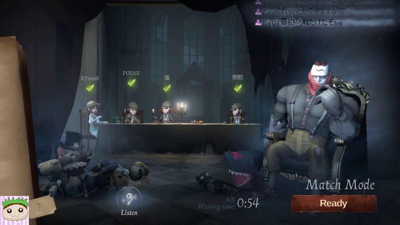 Identity V – Global Version Out Now On iOS and Android