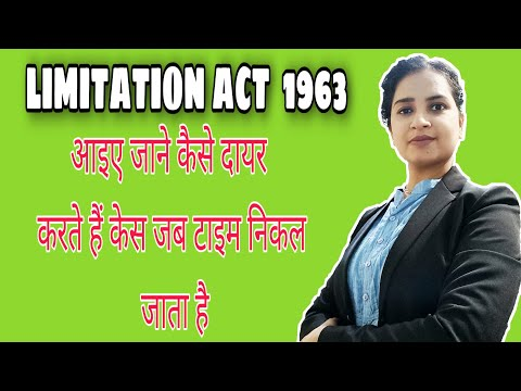 Limitation Act,1963 Extention Of Prescribed Period/ Sec-5/ Remedy Of Bar To Suit