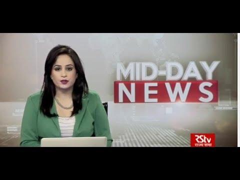 English News Bulletin – Sep 17, 2018 (1 pm)