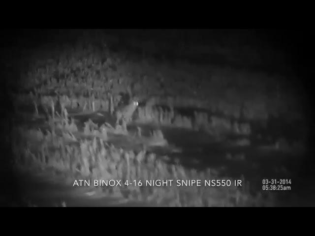 ATN Bino X NightSnipe IR