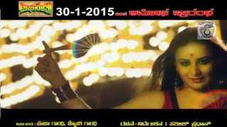 ABHINETRI | ABHINETRI KANNADA MOVIE TRAILER | POOJAGANDHI |ABHINETRI FIRSTLOOK