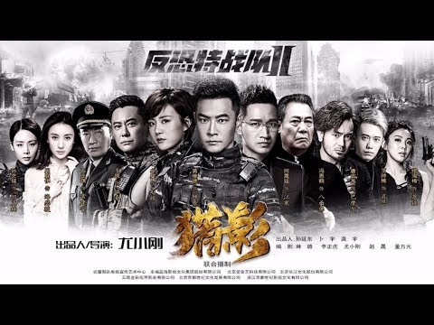 Phim Xã Hội Đen 2017   Đội đặc Nhiệm Truy sát Mafia   Phần 2 Thuyết Minh HD