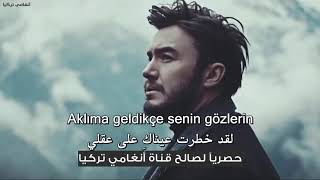 أجمل أغنية تركية حزينة - مصطفى جيجلي - شديد السواد 😔 مترجمة للعربية Mustafa ceceli Simsiyah 2018
