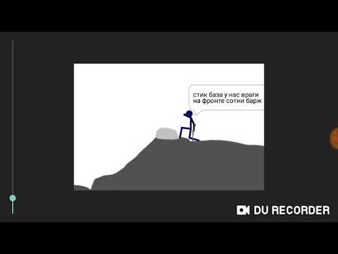 Анимация в рисуем мультфильмы 2