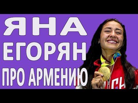Олимпийская чемпионка про