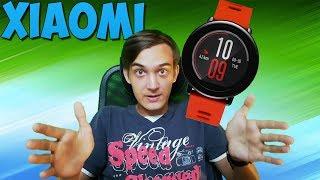 Лучшие смарт часы до 10 000 рублей!? Опыт использования Xiaomi Amazfit Pace