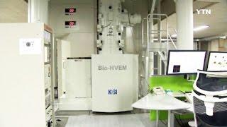 340톤 전자현미경으로 세포 구조 3차원 분석 / YT…