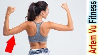 Фитнес для женщин 2 в 1 Подтянуть Обвисшую Кожу на Руках и Убрать Холку