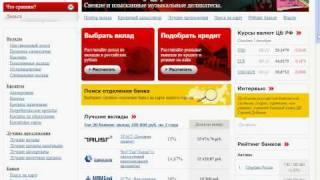 Проект Sravni.ru: что это? (1/5)