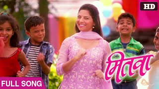 Ivale Ivale  Full Video Song  Mitwaa Marathi Movie  Sonalee Kulkarni Swapnil Joshi