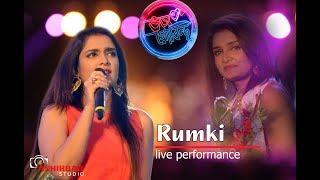 Star jalsha bhojo gobindo serial Rumki live performance