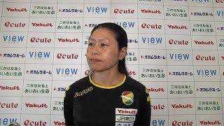 6/3(日) なでしこリーグ第9節 AC長野パルセイロ・レディース戦の試合情...