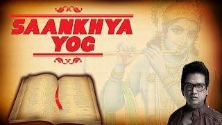 Saankhya Yog - The Philosophy Of Discrimination | Vijay Prakash | Devotional