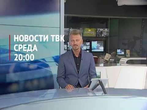 НИЦ НТ МАННАС -