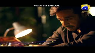 Khalish Mega Episode 1   PROMO   HAR PAL GEO