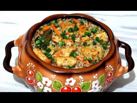 горшочки с мясом и гречкой рецепт пошагово
