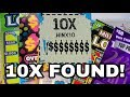 I FOUND THE 10X SYMBOL AND THIS HAPPENED!  TEXAS LOTTERY SCRATCH OFF TICKETS