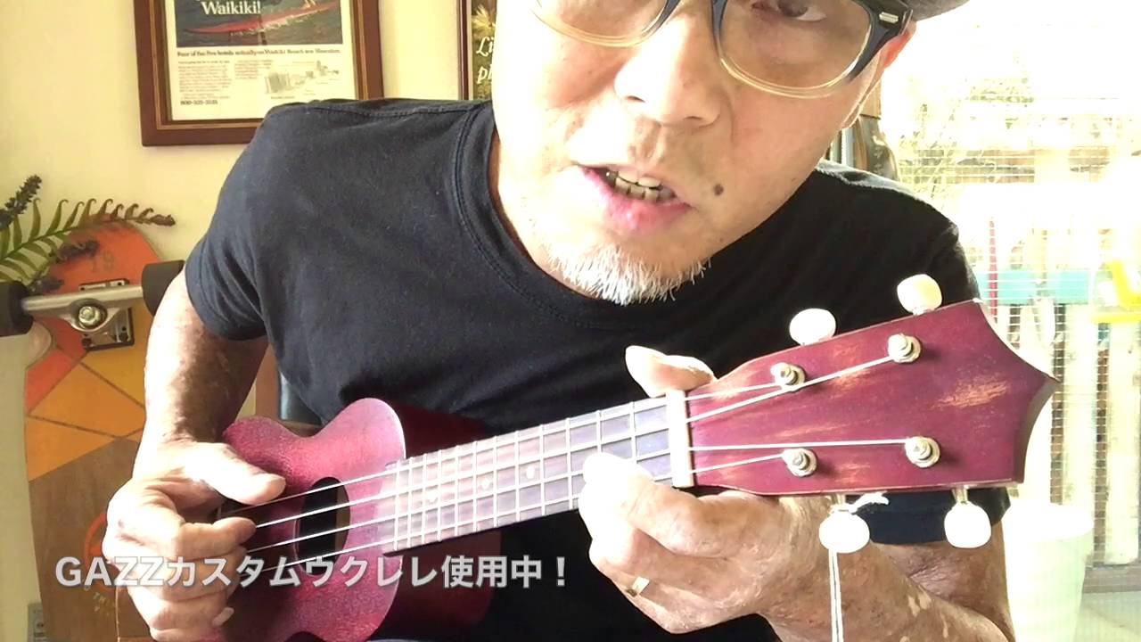 Loving You - Ukulele / ラヴィンユー・ウクレレ 超かんたん版 【コード&レッスン付】(with English subtitle )