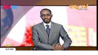 Midday News in Tigrinya for February 19, 2020 - ERi-TV, Eritrea