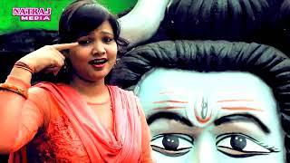 अइसन के दूल्हा पा Mamta Sargam Best New Kawad Song 2019 Natraj Media