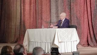 Лекция Алексея Ильича Осипова
