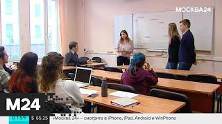 Студентов вузов начнут отчислять по совету искусственного интеллекта - Москва 24