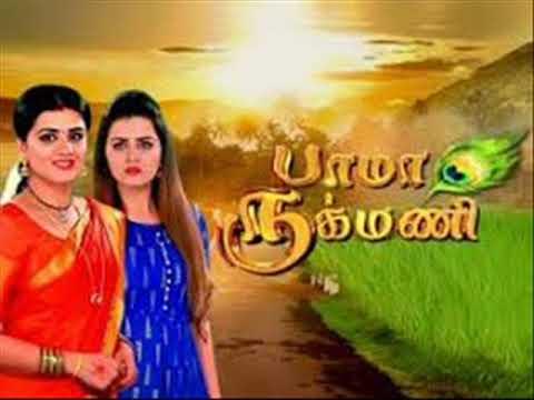 Watch Tamil Drama On Tamildhool