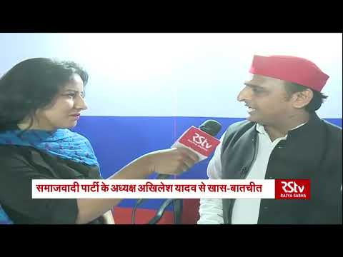 Exclusive: Akhilesh Yadav speaks to RSTV | Lok Sabha Polls 2019