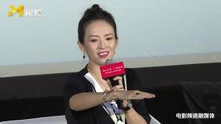 章子怡谈《2046》幕后花絮 与王家卫合作不断突破自己【新闻资讯 | News】