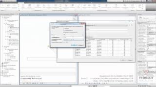 Vysotskiy consulting - Видеокурс Autodesk Revit MEP - 7.04 Настройка типоразмера труб(, 2014-04-18T15:20:46.000Z)