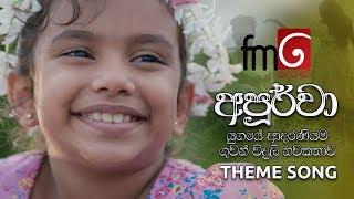 Kalekin Oya Denetha Hamuwi - Sandeep Jayalath | FM Derana Apurwa Theme Song