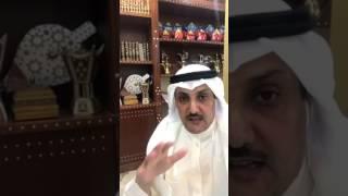 تاريخ الدولة السعوديه الأولى ج ٢