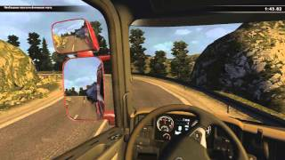 """Мастерство вождения в """"Scania Truck Driving Simulator"""""""
