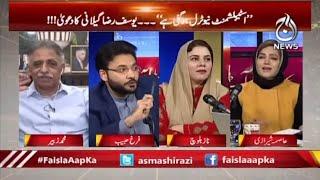 Daska Election | Intikhabi Dangal Main Goliya Kis Nay Chalayen? | Faisla Apka With Asma Shirazi |