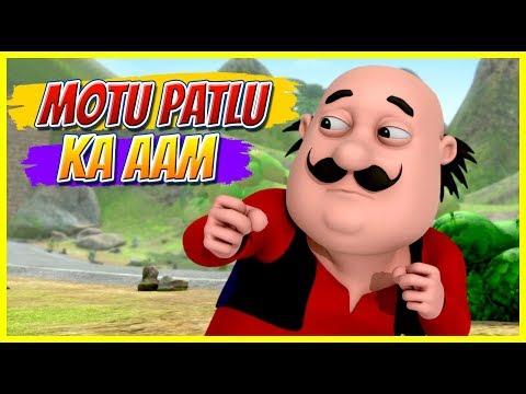 Motu Patlu | Motu Patlu in Hindi | 2019 | Motu Patlu ka aam thumbnail