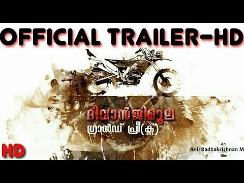 Diwanji moola grand Prix Official trailer ...