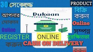 Make Digital shop, Sale Product online, Dukaan App Competitors List