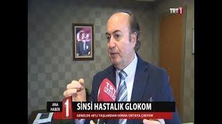 Glokom kimlerde görülür? Prof. Dr. Merih Önol - Dünyagöz Tunus