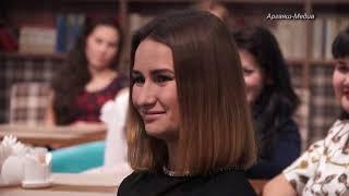 Краса Аргаяшского района 1 выпуск