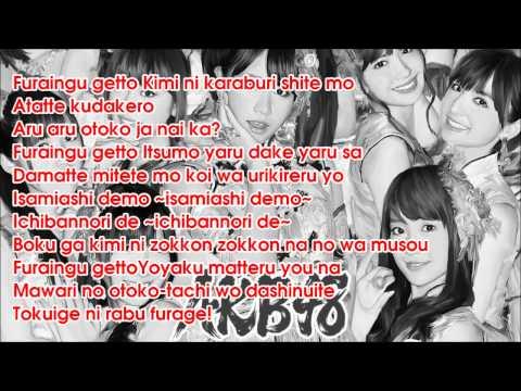 AKB48 Flying Get フライングゲット ~Karaoke~