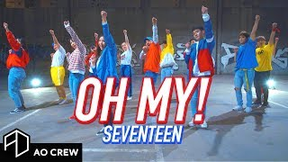 SEVENTEEN 'Oh My! (어쩌나)' Dance Cover