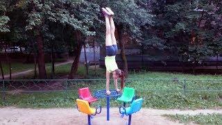 Акробатика. Крюкова Яна, 10 лет, Одинцово. На детской площадке, 31.07.2017