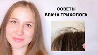 Как отрастить волосы Советы врача трихолога