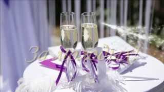 Подарок к свадьбе молодоженам (слайд-шоу на заказ)