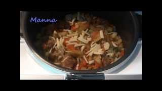 Кускус с мясом и овощами в мультиварке Philips HD3095