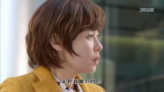 [中字] MBC 水木劇《7級公務員》OST SpinEL - 不要說那樣的話 (말하지 그랬어)