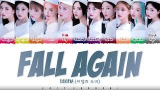 LOONA (이달의 소녀) - 'FALL AGAIN' Lyrics [Color Coded_Han_Rom_Eng]