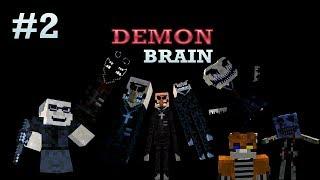 MINECRAFT | HORROR MAP | Demon Brain | Хорошая концовка | Челлендж страха выполнен! | #2