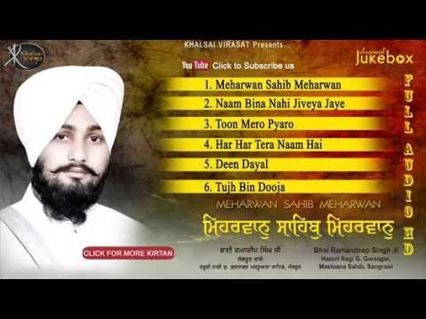 Jukebox | Bhai Ramandeep  Singh | Meharwan Sahib Meharwan | Gurbani | Kirtan | Full Album | Audio